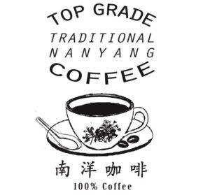 nanyang coffee design-02 - Copy