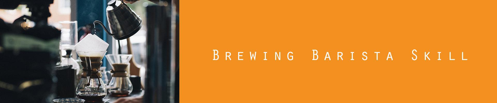 Brewing Training